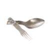 Pre-War Spoon-Fork #21