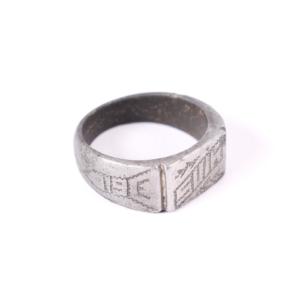 """Aluminium Ring, """"Svir 1941"""""""